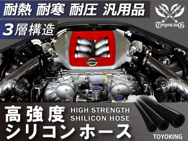 三層構造 高強度 シリコンホース ストレート ロング 同径 内径 16Φ 長さ1m ブラック ロゴマーク無し 自動車整備 各種機械 補修等 汎用品_画像2