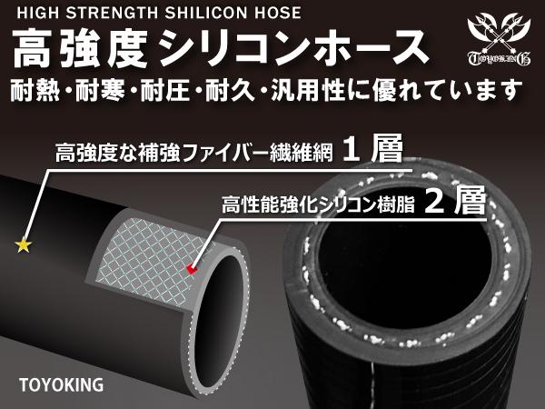 三層構造 高強度 シリコンホース ストレート ロング 同径 内径 15Φ 長さ1m ブラック ロゴマーク無し スポーツカー チューニング等 汎用品_画像3