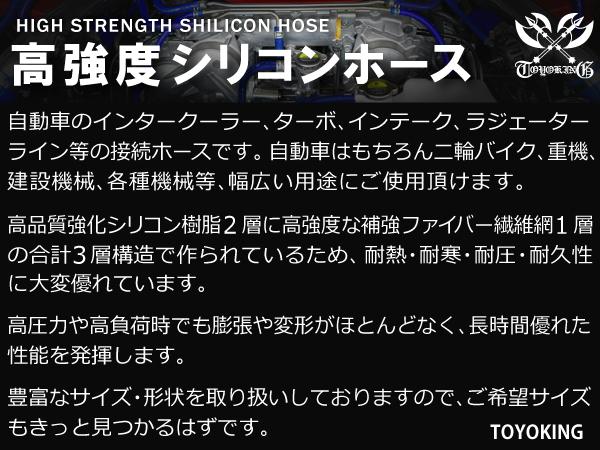 三層構造 高強度 シリコンホース ストレート ロング 同径 内径 15Φ 長さ1m ブラック ロゴマーク無し スポーツカー チューニング等 汎用品_画像4