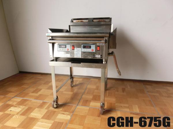 中古厨房 業務用 コメットカトウ グリドル 台付 都市ガス 鉄板焼き お好み焼き 焼きそば CGH-675G W600×D510_画像1