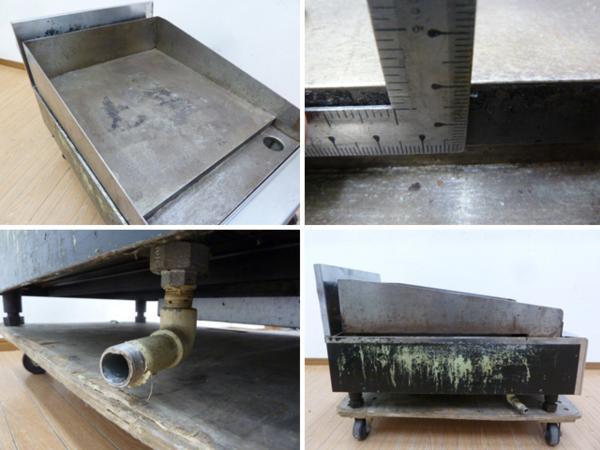 中古厨房 オザキ 都市ガス 卓上鉄板焼き グリラー OZ50-75FTK_画像3