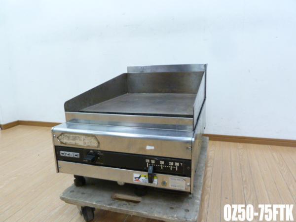 中古厨房 オザキ 都市ガス 卓上鉄板焼き グリラー OZ50-75FTK_画像1