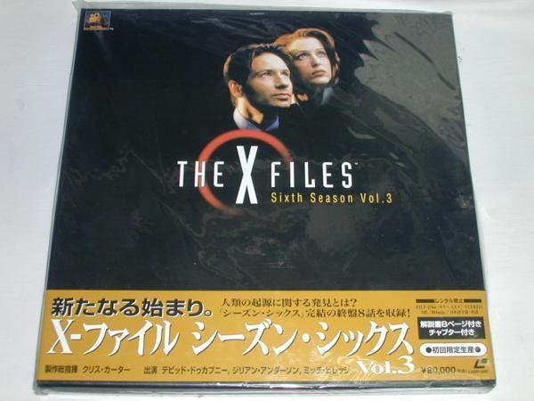 ★(LD-BOX)X-ファイル シーズン・シックス VOL.3 中古_画像1