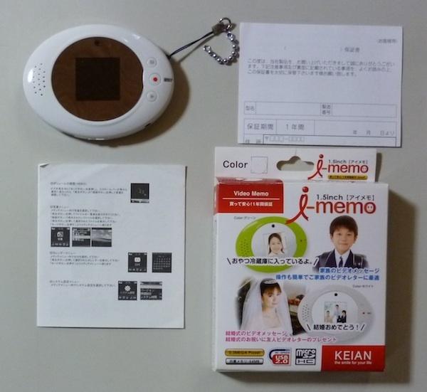 8190 ジャンク 恵安 i-memo 1.5inch[アイメモ] K-IMEMO15-WH KEIAN ビデオメモ機能付きメディアプレイヤー_画像1
