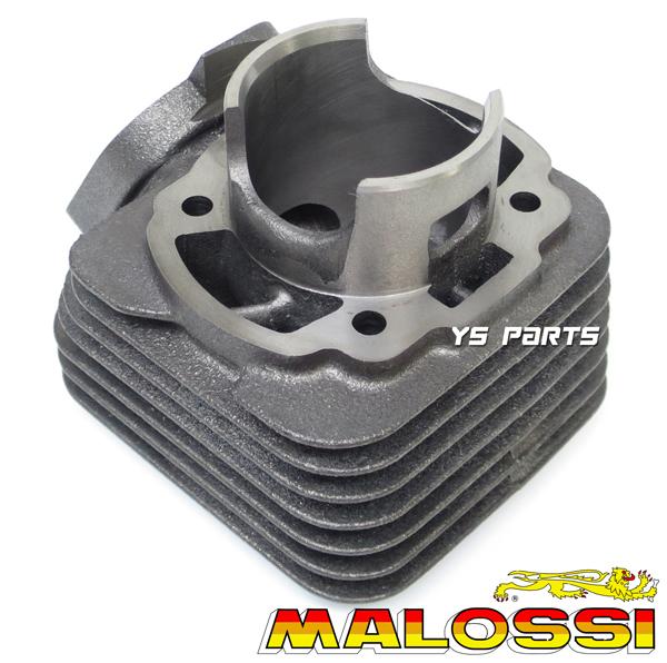 [正規品]マロッシ(MALOSSI)ヘッド付ボアアップ71.8cc/47mmスーパーディオZX[AF27/AF28]【ピストン/ピストンリング/カーボンリード板付】_画像3