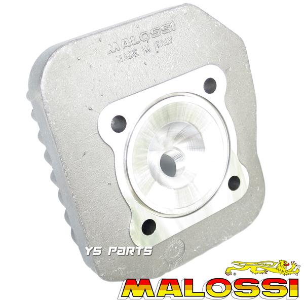 [正規品]マロッシ(MALOSSI)ヘッド付ボアアップ71.8cc/47mmスーパーディオZX[AF27/AF28]【ピストン/ピストンリング/カーボンリード板付】_画像9