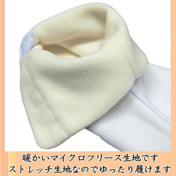 暖かい足袋セット フリース足袋とインナー wk-150 和装 小物 温かい足袋 メール便対応_画像3