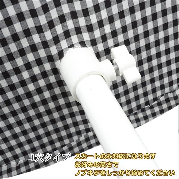 レディース トルソー 9号 チェック柄 G-53 猫脚ホワイト/9_画像7