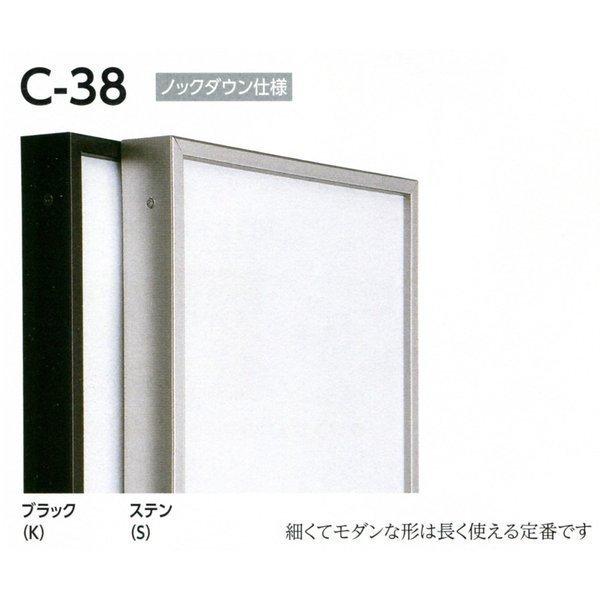 仮額縁 正方形の額縁 アルミフレーム C-38 サイズS100号_画像1