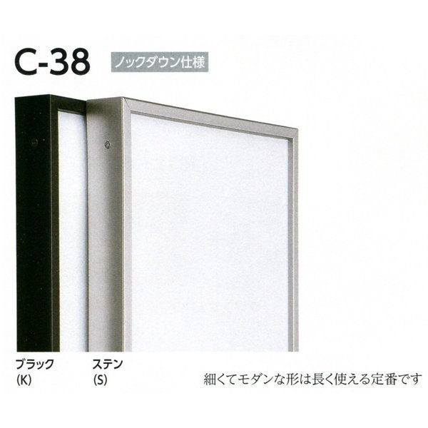 額縁 仮額縁 油絵額縁 油彩額縁 仮縁 アルミフレーム C-38 サイズP15号_画像1