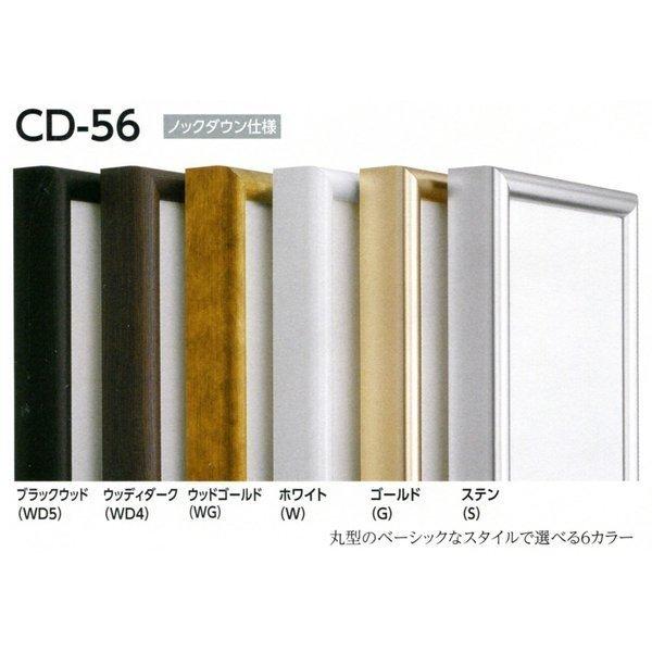 額縁 仮額縁 油絵額縁 油彩額縁 仮縁 アルミフレーム CD-56 サイズF15号_画像1