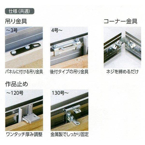 額縁 仮額縁 油絵額縁 油彩額縁 仮縁 アルミフレーム CD-44 サイズF50号_画像4