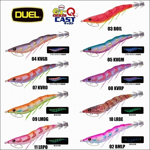 DUEL EZ-Q キャスト 3号 A1659 デュエル ヨーヅリ 日本製 国産エギ 餌木 ソルト ルアー イージーQ_画像1