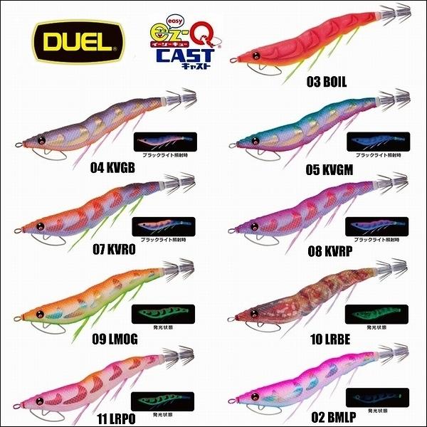 DUEL EZ-Q キャスト 2.5号 A1676 デュエル ヨーヅリ 日本製 国産エギ 餌木 ソルト ルアー イージーQ_画像1