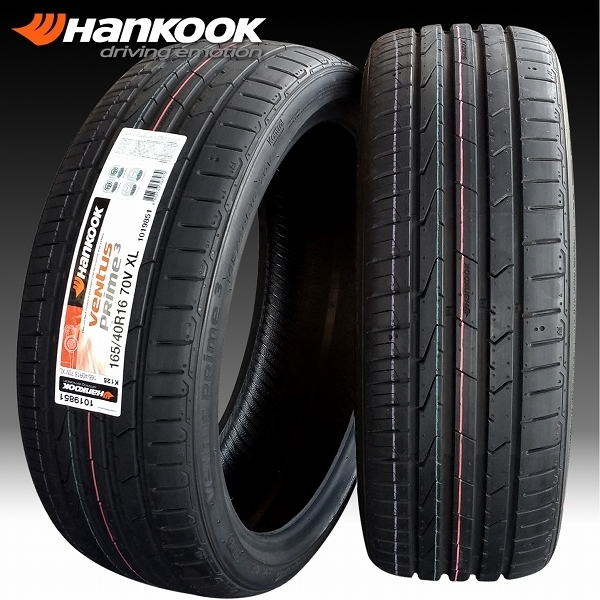 ■ STEALTH Racing K36 ■ 改造軽四用16in 前後幅広6.5J 人気のスーパーディープリム!! Hankook 165/40R16 タイヤ付4本セット_画像2