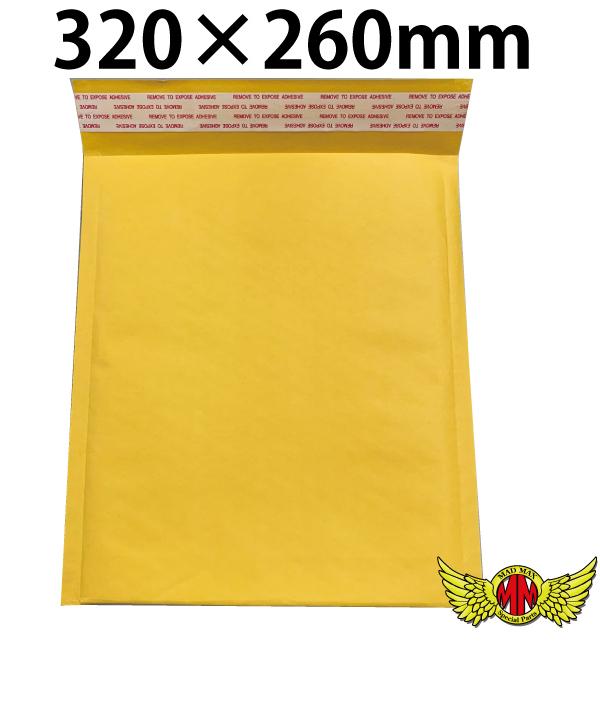 クッション(プチプチ)封筒 320×260mm ぷちぷち袋/梱包 梱包材料 ネット通販 パッケージ エアキャップ シート 緩衝材【送料800円】