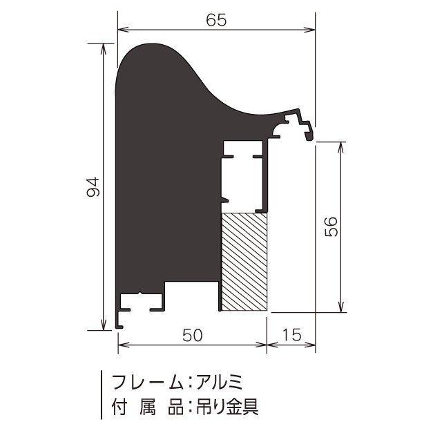 額縁 油絵額縁 油彩額縁 大型縁アルミフレーム D-71 ステン サイズP12号_画像2