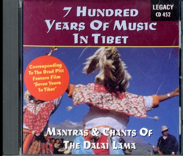CD☆V.A. / 7 Hundred Years of Music in Tibet: Mantras & Chants of the Dalai Lama / CD 452_2522-001