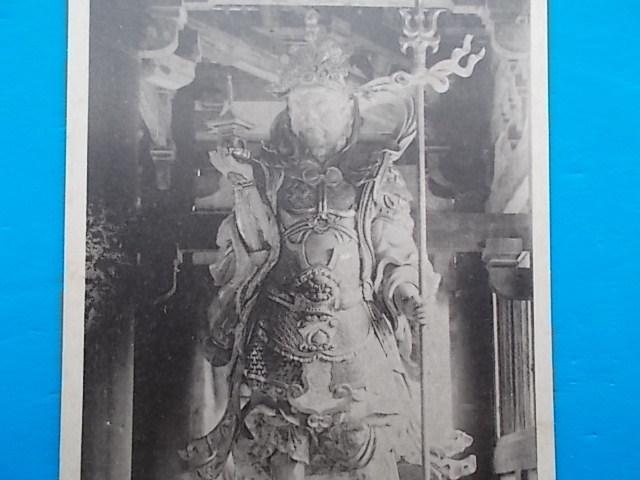 【戦前 絵葉書 単色 縦】88 奈良東大寺版 木彫多聞天像(大仏殿安置)_画像1