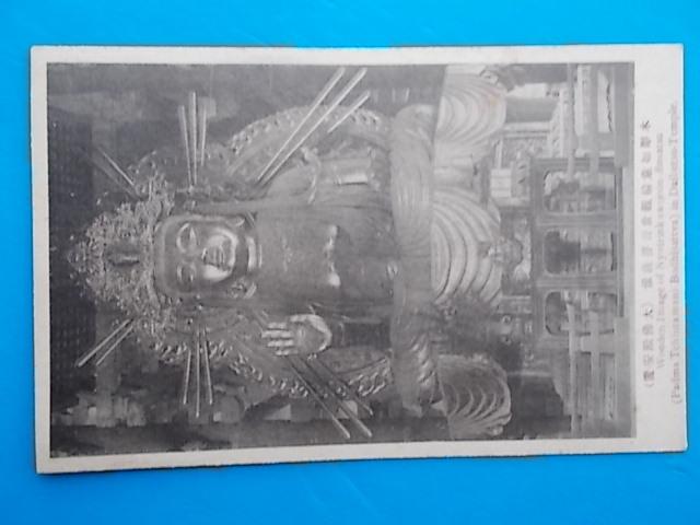 【戦前 絵葉書 単色 縦】90 奈良東大寺版 木彫如意輪観世音菩薩像(大仏殿安置)_画像2