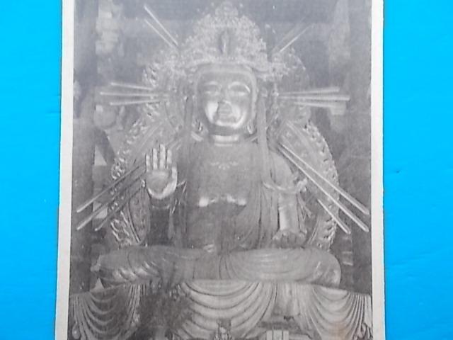 【戦前 絵葉書 単色 縦】90 奈良東大寺版 木彫如意輪観世音菩薩像(大仏殿安置)_画像1