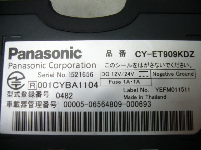 パナソニック アンテナ分離型 ETCユニット CY-ET909KDZ Panasonic ETC車載器_画像6