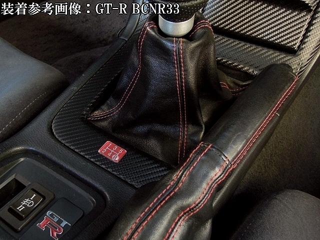 Tuningfan シフトパターン エンブレム レッド 5速MT車用 赤 SPE-R501 プレート 日本製 JZX100 CT9A L880K ZC31S JB23W BCNR33 NA2 PP1 S14_画像5