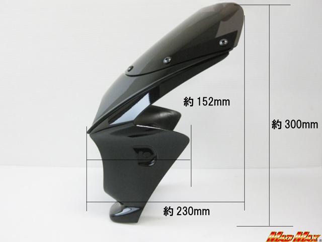 【送料800円】MADMAX バイク用品 130φ汎用ビキニカウル ブラック/ベンリー 50 90 125 CD125T ST50 ダックス エイプ モンキー ゴリラ_画像3