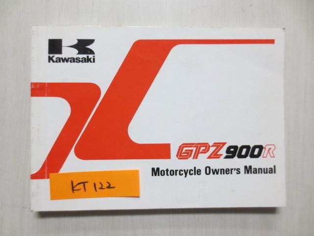 GPZ900R ZX900-A10 英語版 カワサキ オーナーズマニュアル 取扱説明書 使用説明書 送料無料_画像1