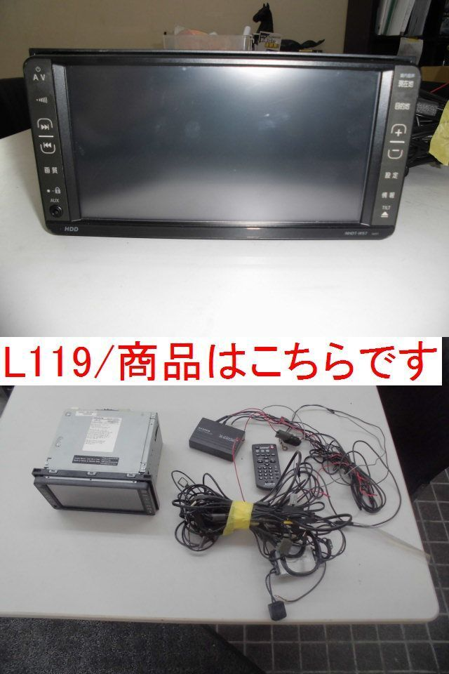 @ トヨタ 純正 ナビ NHDT-W57 HDDナビ 08545-00Q60 未テスト品_画像1