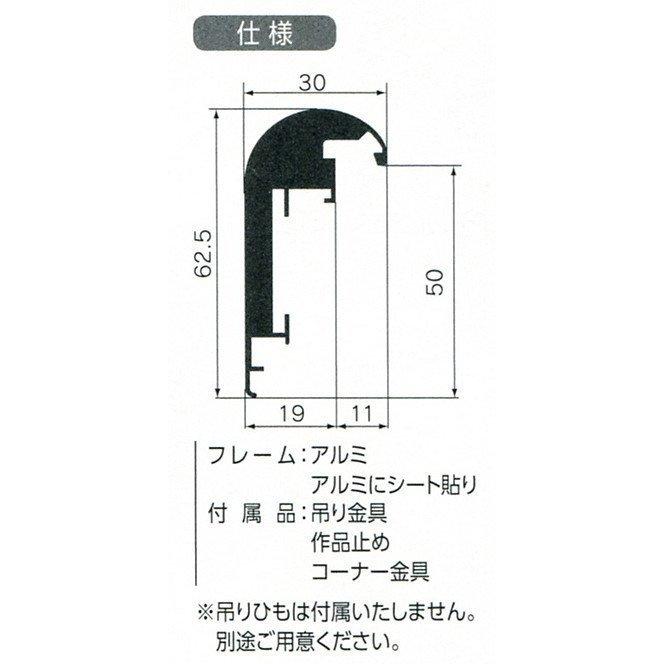 額縁 仮額縁 油絵額縁 油彩額縁 仮縁 アルミフレーム CD-56 サイズF15号_画像2