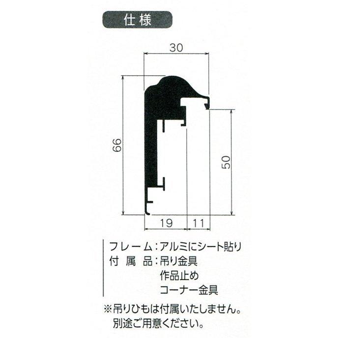 額縁 仮額縁 油絵額縁 油彩額縁 仮縁 アルミフレーム CD-77 サイズM15号_画像2