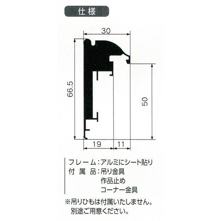 額縁 仮額縁 油絵額縁 油彩額縁 仮縁 アルミフレーム CD-88 サイズF4号_画像2