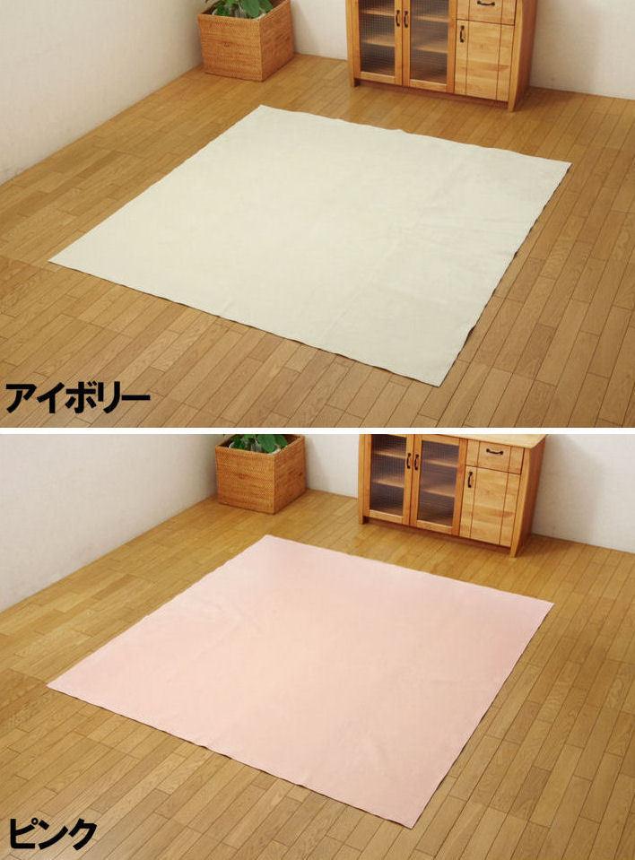 ラグマット シャギーラグ 185×185 約 2畳 洗える 超短毛 ウオッシャブル ラグ フランネル ホットカーペット カーペット_画像6
