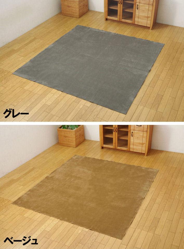 ラグマット シャギーラグ 185×185 約 2畳 洗える 超短毛 ウオッシャブル ラグ フランネル ホットカーペット カーペット_画像5