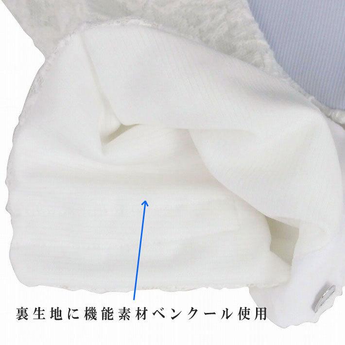 新品☆レース足袋 4枚こはぜ Sサイズ 日本製 吸汗速乾 和装小物 浴衣 夏着物 30192_画像6