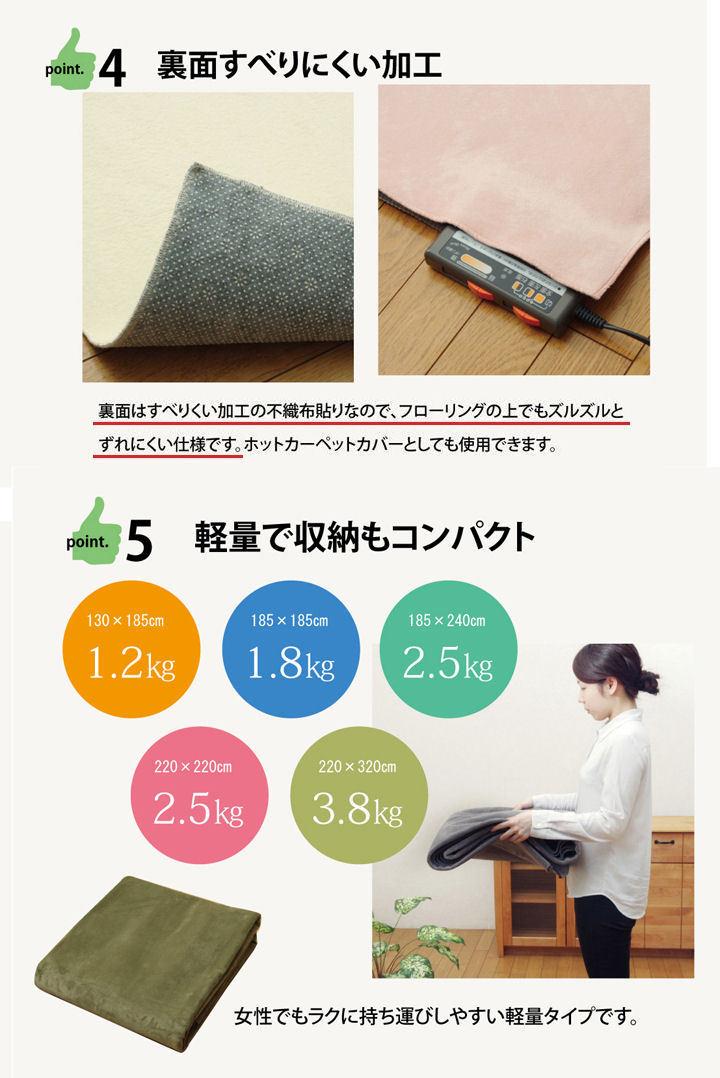 ラグマット シャギーラグ 185×185 約 2畳 洗える 超短毛 ウオッシャブル ラグ フランネル ホットカーペット カーペット_画像8