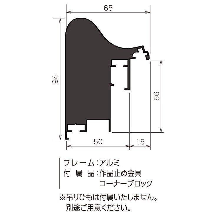 額縁 仮額縁 油絵額縁 油彩額縁 仮縁 アルミフレーム CX-71 ステン サイズM15号_画像2