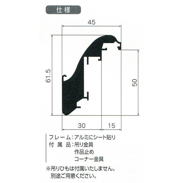 額縁 仮額縁 油絵額縁 油彩額縁 仮縁 アルミフレーム CX-7 サイズF4号_画像2