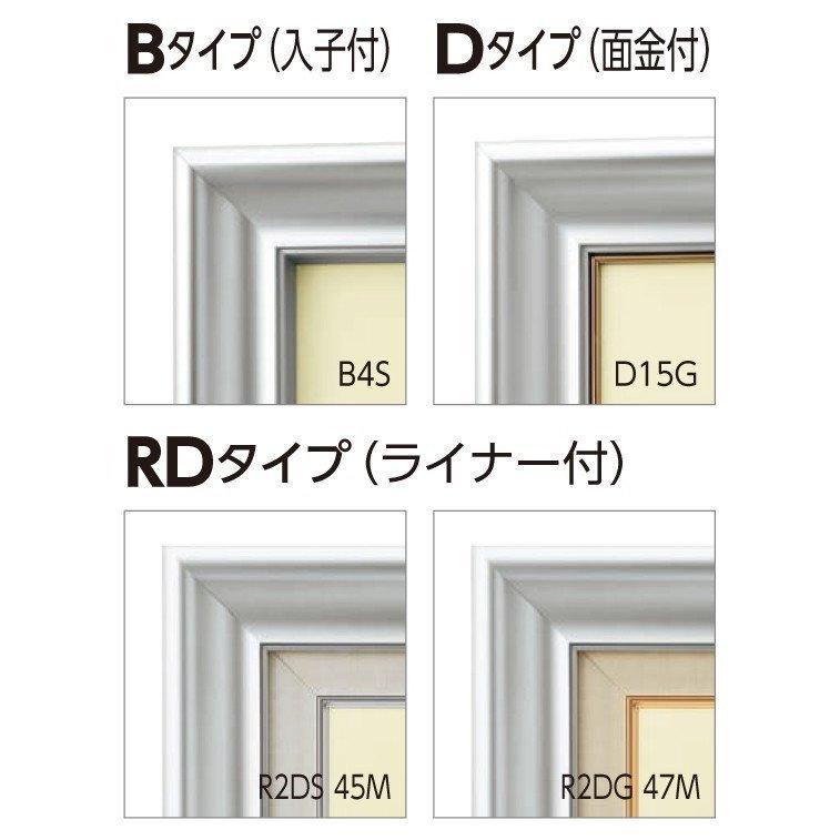 額縁 油絵額縁 油彩額縁 大型縁アルミフレーム D-71 ステン サイズP80号_画像3