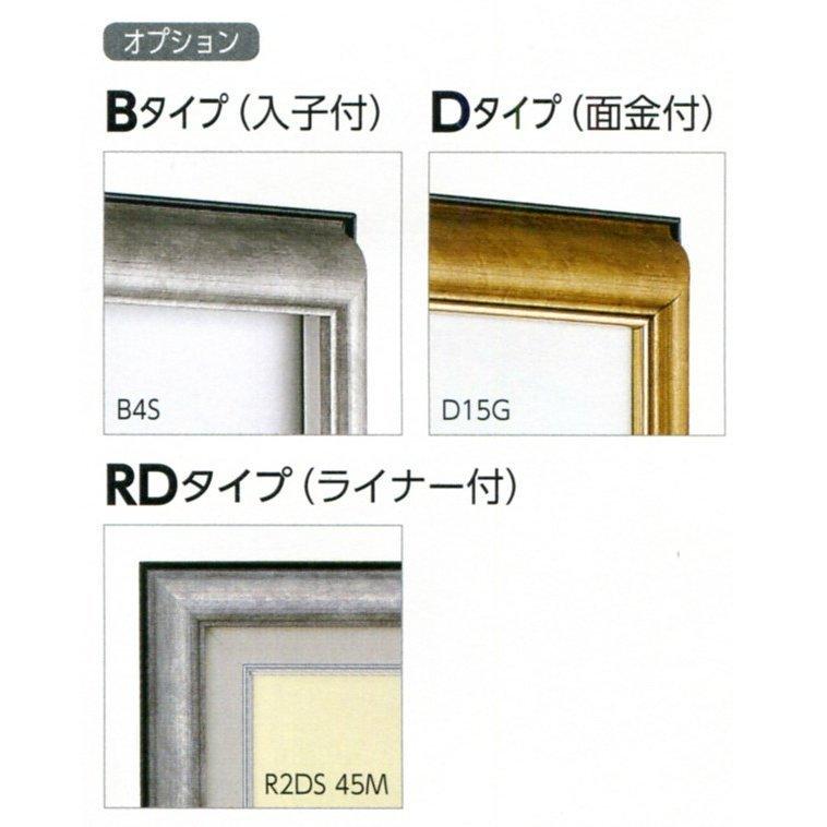 額縁 仮額縁 油絵額縁 油彩額縁 仮縁 アルミフレーム CX-7 サイズM15号_画像3