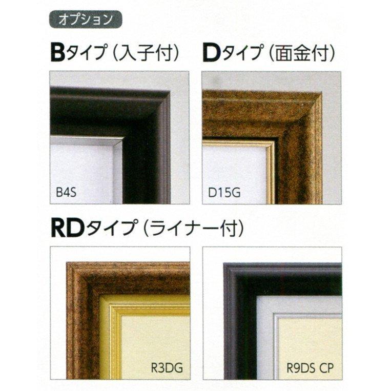 額縁 仮額縁 油絵額縁 油彩額縁 仮縁 アルミフレーム CD-77 サイズM15号_画像3