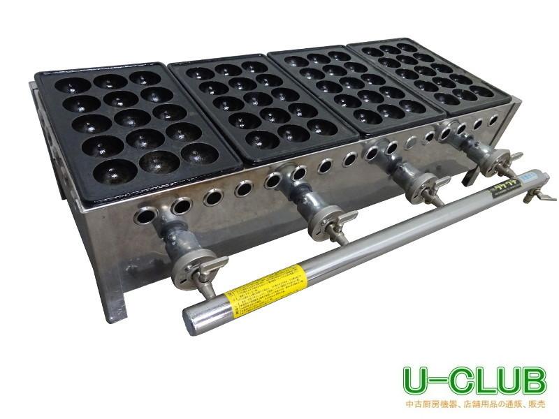 ◇ID1108|たこ焼き器 都市ガス タケウチ 15個×4連 W685×D370×H190mm 業務用 厨房用 中古_画像1