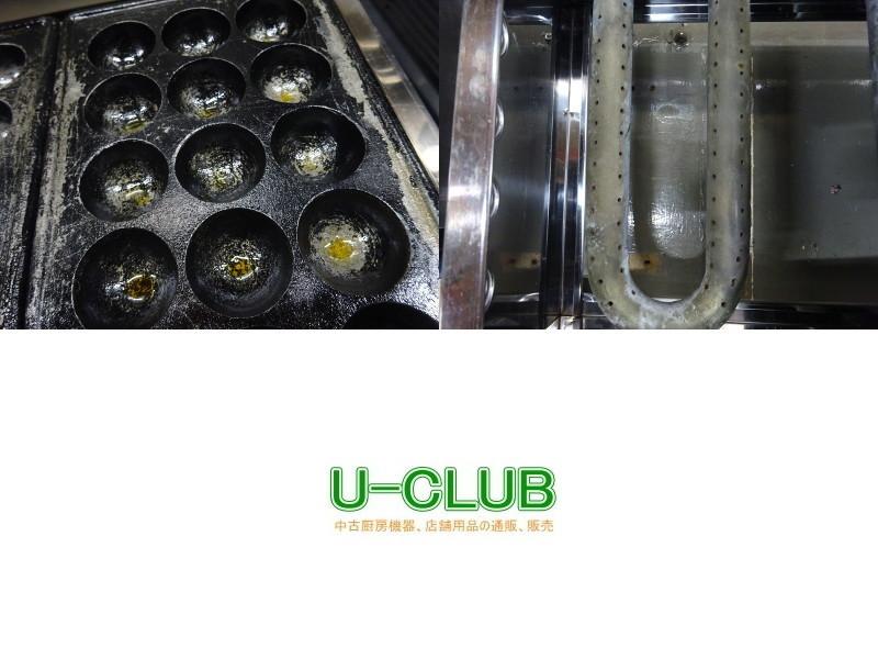 ◇ID1108|たこ焼き器 都市ガス タケウチ 15個×4連 W685×D370×H190mm 業務用 厨房用 中古_画像3