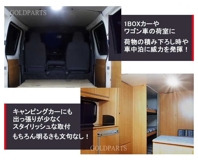 「【LEDの粒が見えない独占技術】アウトドア派の方にお勧め スーパースリムフラットLEDパネルライト 12V/24V対応 モーターボート 室内」の画像3