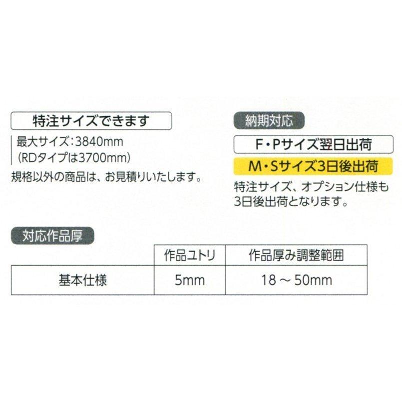 額縁 仮額縁 油絵額縁 油彩額縁 仮縁 アルミフレーム CD-88 サイズF4号_画像5