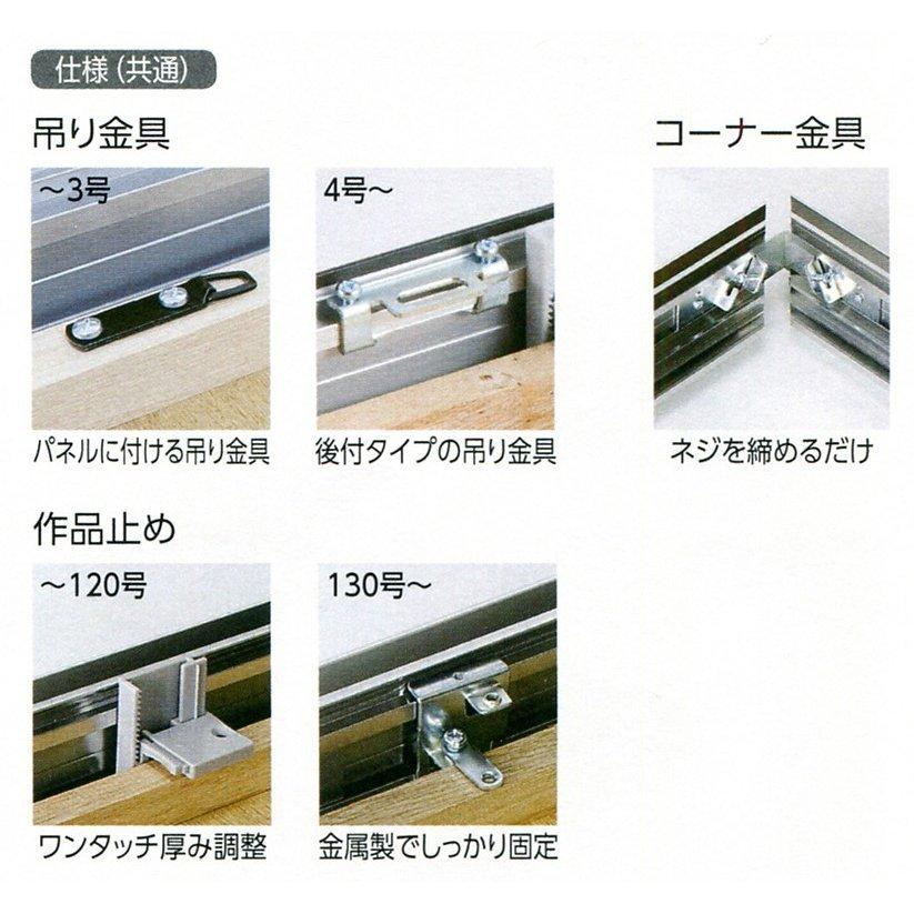額縁 仮額縁 油絵額縁 油彩額縁 仮縁 アルミフレーム CX-7 サイズM8号_画像4