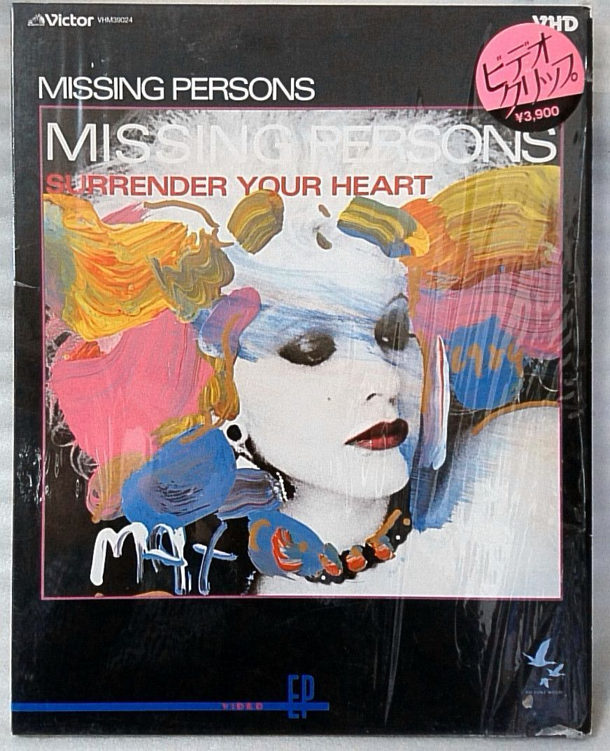 VHD MISSING PERSONS SURRENDER YOUR HEART ビデオクリップ集 全4曲 ★ [2237RP_画像1