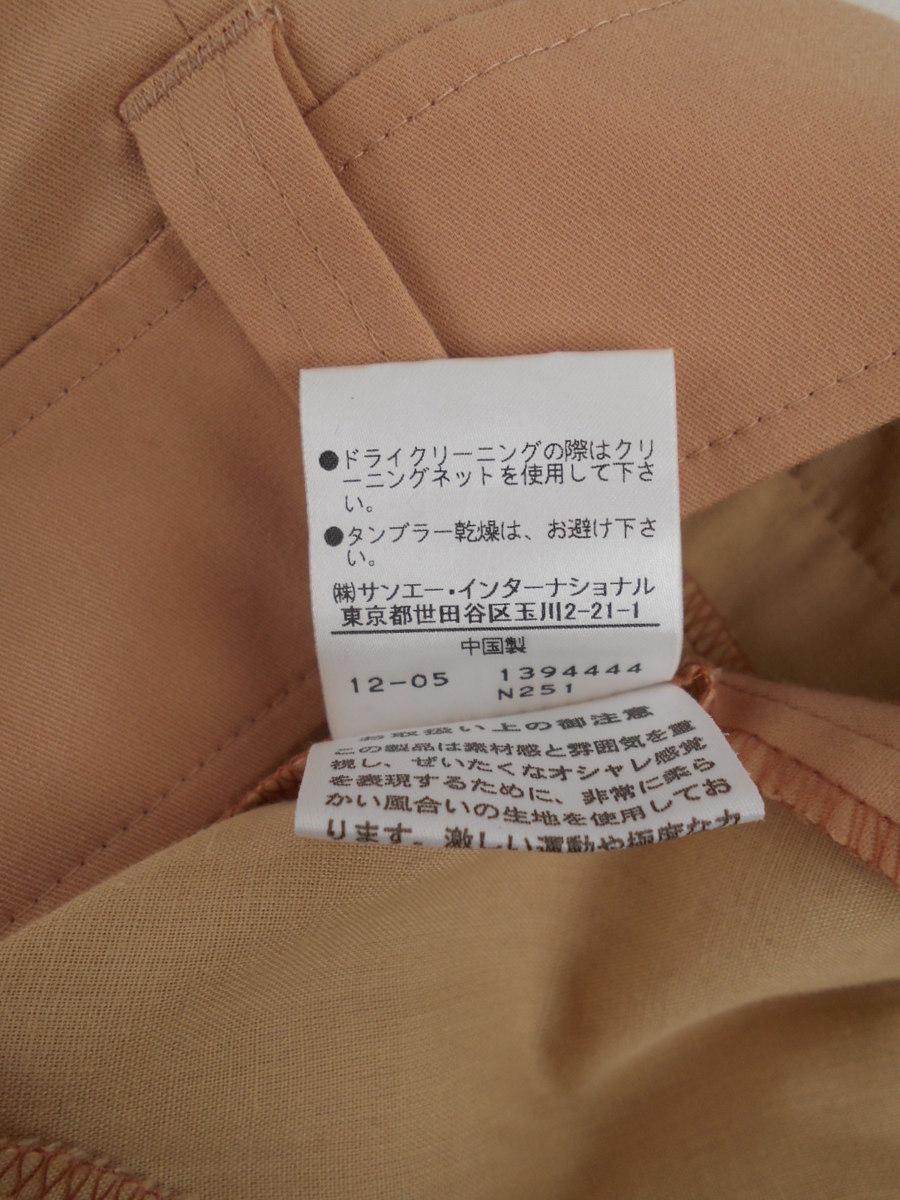 レディース パンツ 裾リボン JILLSTUART ジルスチュアート サイズP ピンク 1.2回使用_画像4