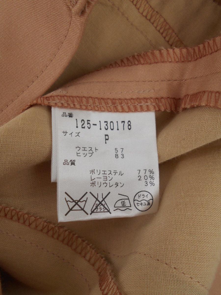 レディース パンツ 裾リボン JILLSTUART ジルスチュアート サイズP ピンク 1.2回使用_画像5
